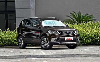 预售8-10万元 吉利远景SUV将于8月上市