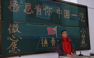 中国一汽精准扶贫—身为企业公民的责任