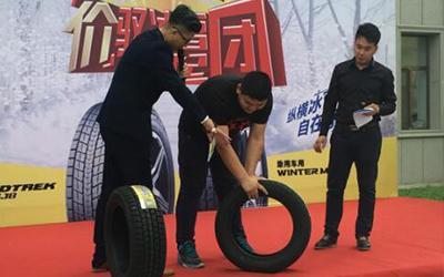 备战冰雪季 邓禄普冬季轮胎为冬季行车保驾护航