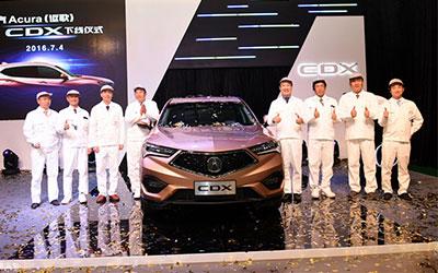 7月29日上市 广汽讴歌CDX正式下线