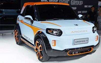 2016广州车展 ARCFOX-1车型概念版细节详解
