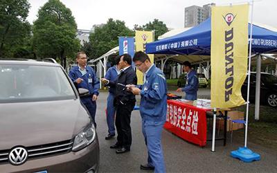 强化安全意识 住友橡胶开展轮胎点检公益活动