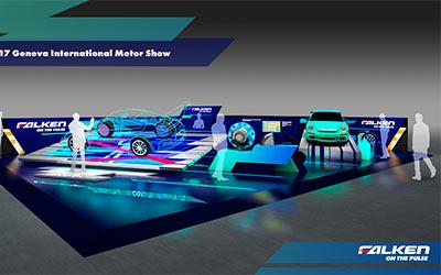 飞劲轮胎(FALKEN)将亮相第87届日内瓦国际车展