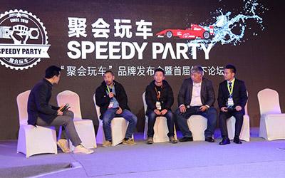 刘庆峰 改装消费和娱乐消费不冲突