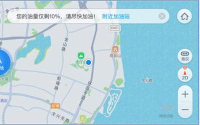 首搭高德地图车机版2.0 CS95带来互联出行新体验