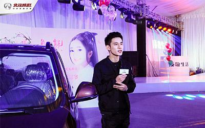 品牌向上质敬生活 北汽威旺开启年轻营销新玩法