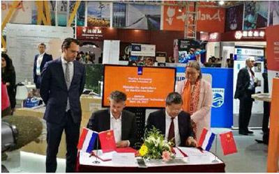汉能联手Solliance打造世界第一条太阳能公路