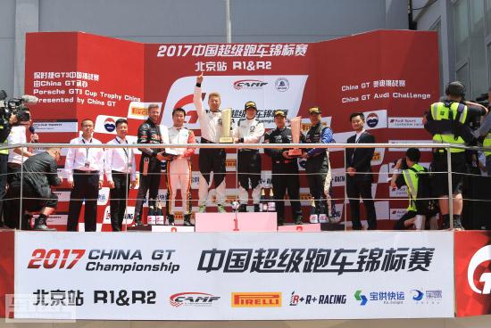 2017年China GT北京站.jpg