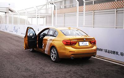 全新BMW 1系运动轿车玩咖网综