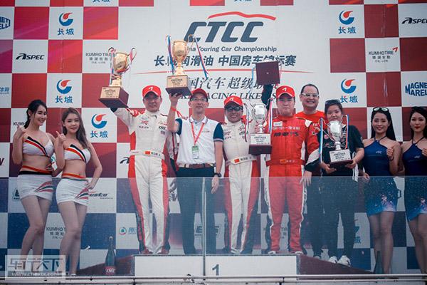 2017中国CTCC.jpg