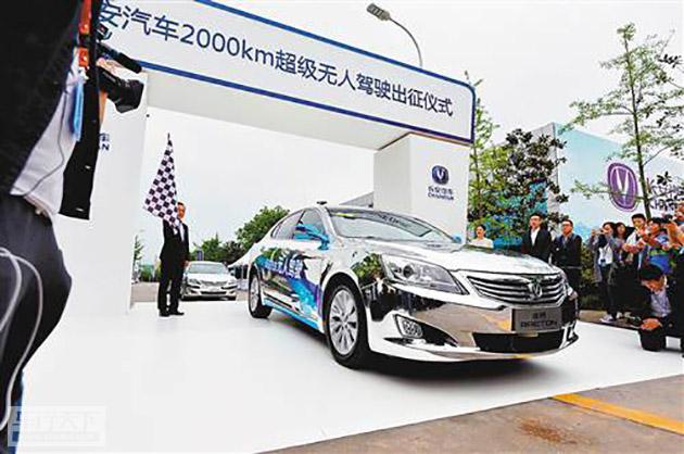 """从研发实力连续4届8年位居中国汽车行业第一,到""""高质量产品的提供"""