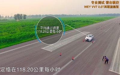 高颜值长城WEY VV7油耗高?与比亚迪冠道三车远途拼油耗