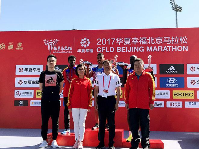 实力霸屏 北京现代领跑2017北京马拉松