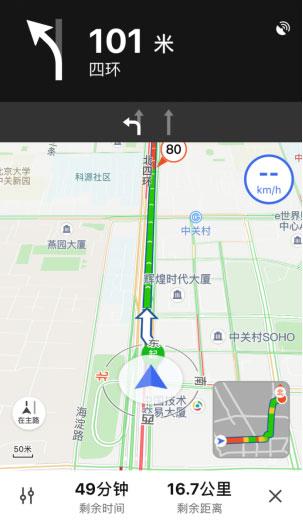 腾讯地图7.0版.jpg
