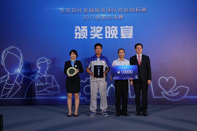 行业动态 正文     最终,北京胜鸿都汽车销售服务有限公司服务团队以