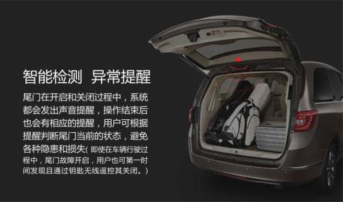 来看看路畅这款别克GL8电动尾门.jpg