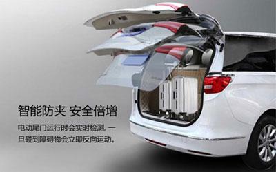 电动尾门有哪些功能 来看看路畅这款别克GL8电动尾门