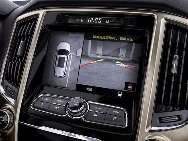 双11:长安汽车创新销售模式