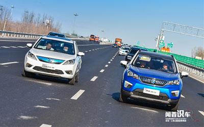 京沪3000里挑战 长安新能源汽车全面发力
