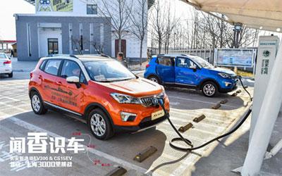 新能源摇号数量突增 高性价比纯电SUV推荐