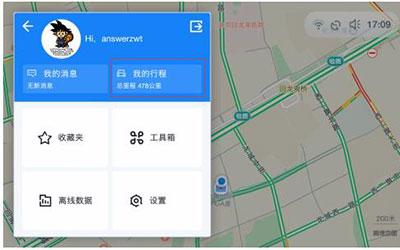 高德地图车机版那些你不知道的功能:车主行程记录,让地图更懂你