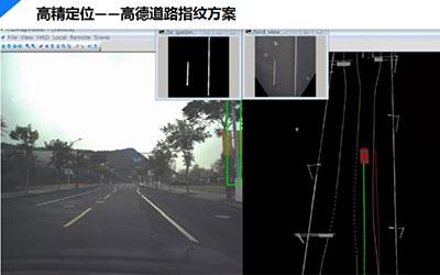 拿下了第一个亚洲高精地图商业订单的高德 针对自动驾驶在做什么