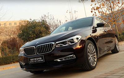 豪华/舒适 创新BMW 6系GT静态图解