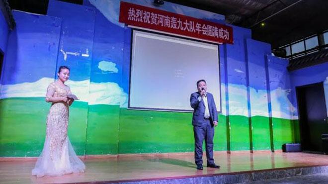 2018年河南通缉犯图片