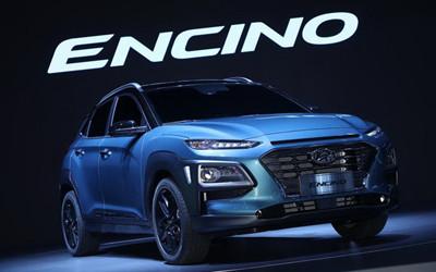 SUV市场将再添猛将 北京现代ENCINO刷新高性能认知