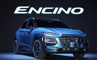 有颜值更具实力 北京现代ENCINO即将引爆高性能市场