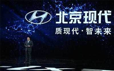 极智体验 北京现代智慧升级打造优质服务
