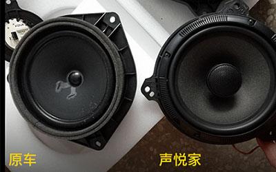 声悦家定制汽车音响雷克萨斯RX200T测评