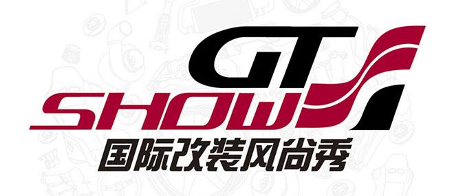 2018 GT Show