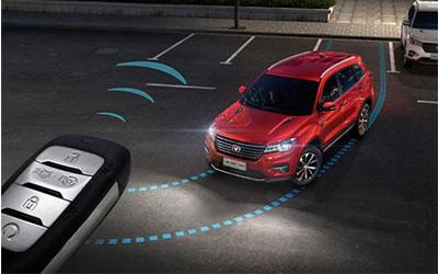长安新CS75搭载无人驾驶黑科技北京车展上市 三款新品首发