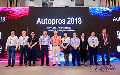 uSens出席第二届国际智能汽车决策者大会 智能汽车+手势共谋行业未来
