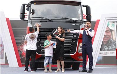 三一重卡隆重上市 做卡车行业智慧新时代引航者