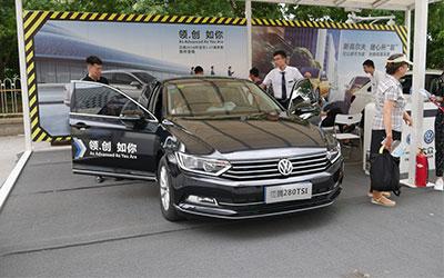 2018汽车安全中国行落地天津 一汽-大众与市民一起周末狂欢