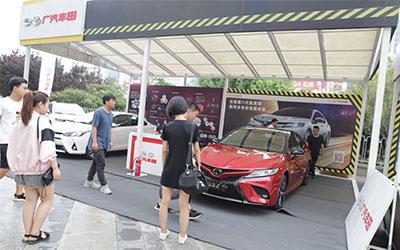 广汽丰田助阵2018汽车安全中国行 天津站隆重举行