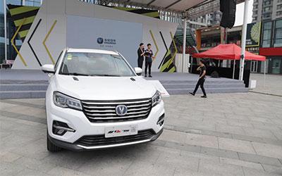 天津7月很安全 2018汽车安全中国行与长安汽车奉上安全大礼包