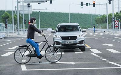 智能豪华SUV VV6预售正式开启