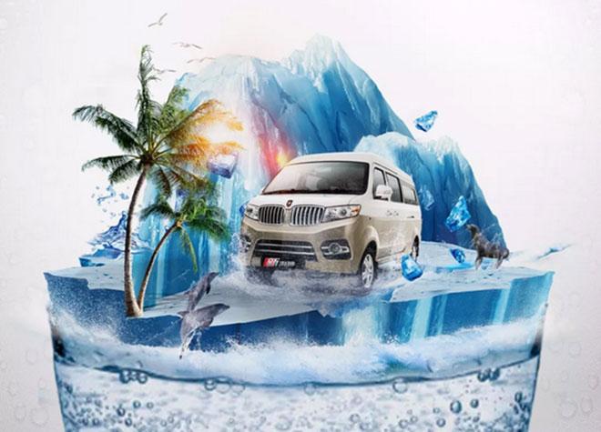微车新状元 新海狮X30L占领微车市场新高地
