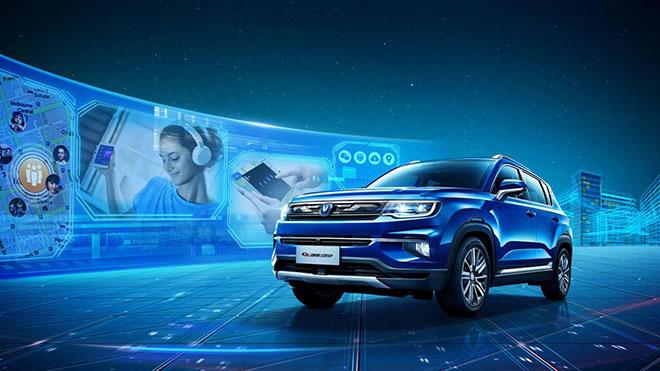 8月环比增长4.3% 长安汽车公布最新销量