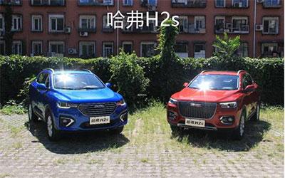 三款7万级小型SUV对比 谁性价比更高?