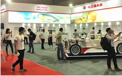 电装明星产品出展2018重庆国际汽车零部件展