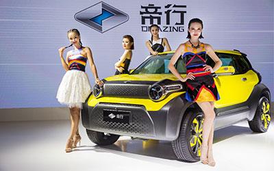 """帝亚一维发布""""帝行""""品牌 为年轻人开发个性炫酷新能源汽车"""