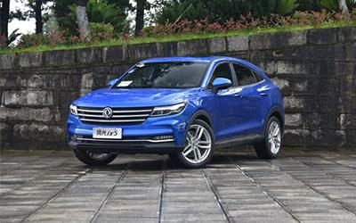 东风风光ix5三款车型预售11.98-14.58万