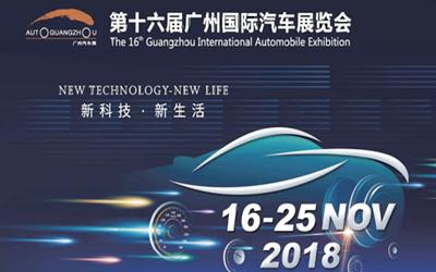 颜值吸睛 长安CS85将于11月16日亮相广州车展