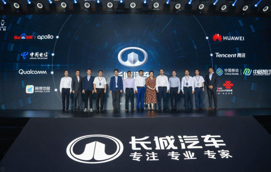 长城汽车:智能网联的下一个时代,将是出行机器人时代!