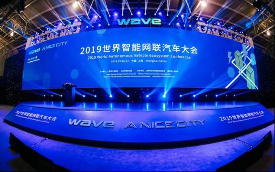 定义中国智能汽车四大新标准 买智能SUV选他就对了