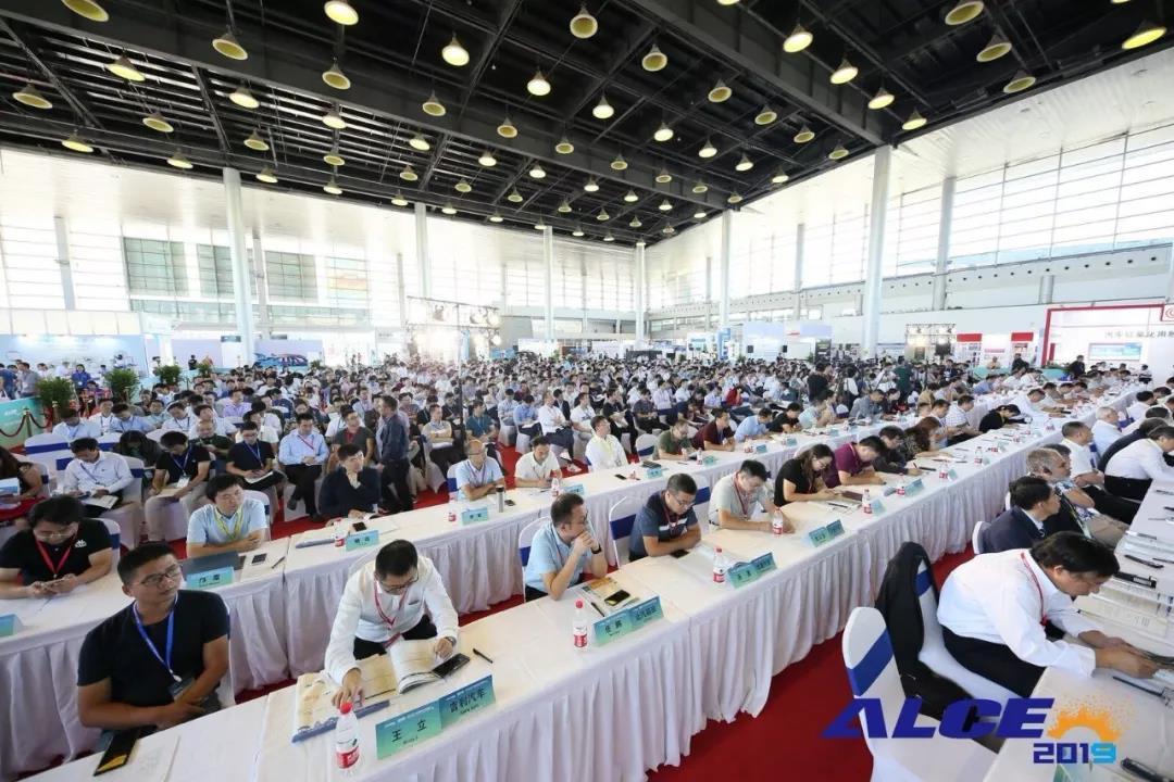 2019(第十三届)汽车轻量化大会暨展览会(ALCE)扬州盛大开幕